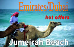 Reclama Emiratele Arabe